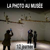 Stage photo Musée Maine et Loire